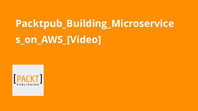 آموزش ساخت میکروسرویس ها درAWS